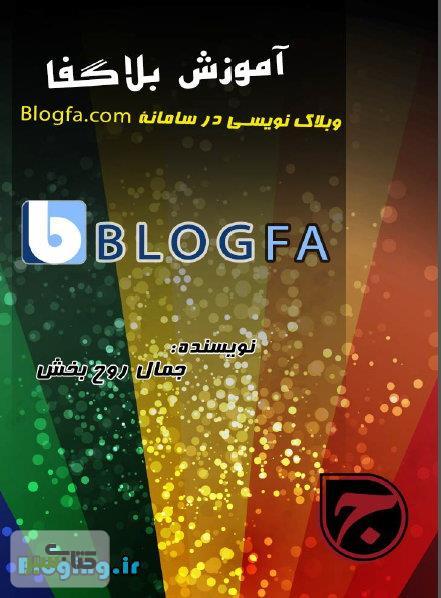 7 دلیل برای راه اندازی وبلاگ برنامه نویسی - 87