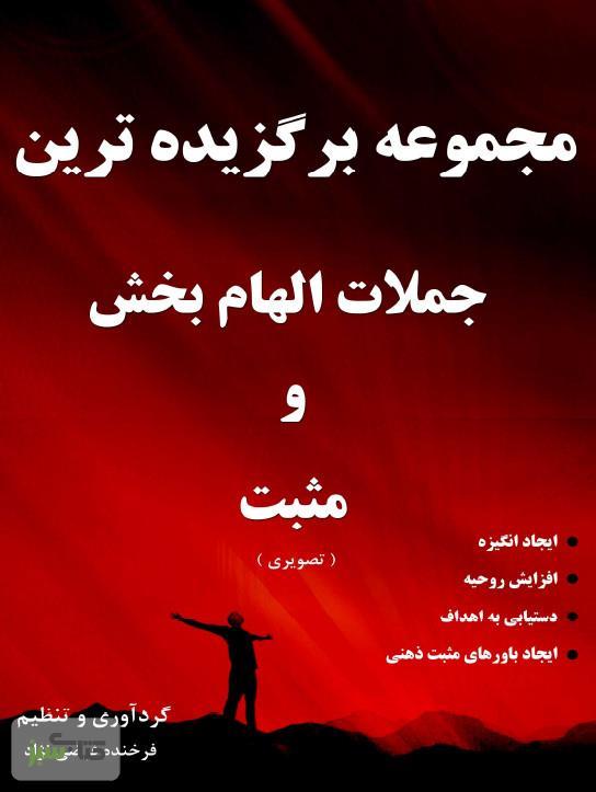 بیمه پارسیان و پیشنهادهای ویژه هتل مروارید خزر