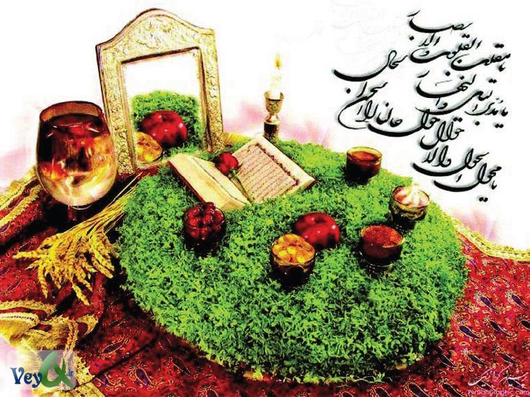 ظرف هفت سين با خمير نمکي زیباترین عکس بازیگران در کنار سفره هفت سین