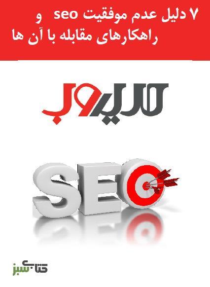 7 دلیل برای راه اندازی وبلاگ برنامه نویسی - 46