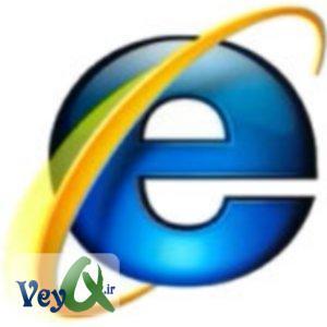 دانلود رایگان ویندوز اینترنت اکسپلورر دانلود اینترنت اکسپلورر 11 برای