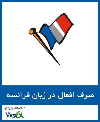 a comprehensive french grammar glanville price pdf