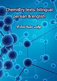 دانلود کتاب (Chemistry texts: bilingual (persian & english