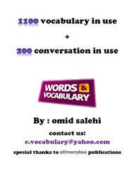 دانلود کتاب 1100 کلمه مفید و ضروری برای آزمون های زبان انگلیسی