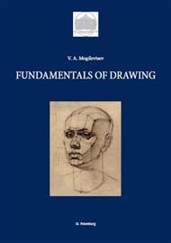 دانلود کتاب اصول طراحی فیگور Fundamentals of Drawing