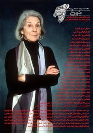 دانلود ماهنامه ادبیات داستانی چوک - شماره 74