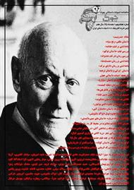 کتاب دانلود ماهنامه ادبیات داستانی چوک - شماره 79