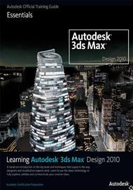 دانلود کتاب آموزش تری دی مکس 2010 - Autodesk 3ds Max