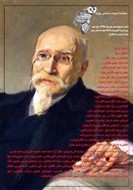 دانلود ماهنامه ادبیات داستانی چوک - شماره 115