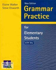 دانلود کتاب آموزش گرامر زبان انگلیسی برای مبتدیان