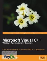 دانلود کتاب آموزش برنامه نویسی مایکروسافت ویژوال C++ به همراه مثال