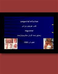 دانلود کتاب عفونت های نوزادان