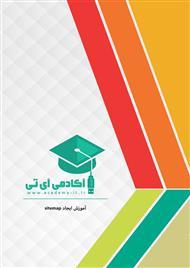 دانلود کتاب آموزش sitemap