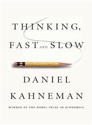 دانلود کتاب تفکر سریع و آهسته (Thinking Fast and Slow)