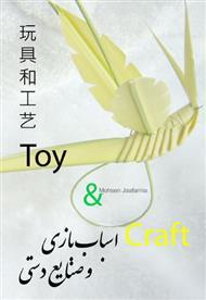 آموزش ساخت کاردستی با برگ به سبک چینی