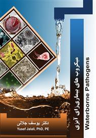 دانلود کتاب میکروبهای بیماری زای آبزی