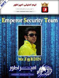 دانلود مجله هک و امنیت گروه امپراطور - شماره 4