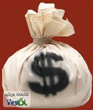 دانلود کتاب آموزش راه های کسب درآمد آسان از اینترنت