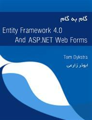 دانلود کتاب آموزش گام به گام Entity Framework 4.0