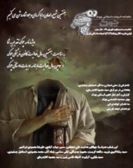 دانلود ماهنامه ادبیات داستانی چوک - شماره 25