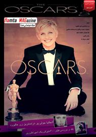 دانلود مجله سینمایی همتا - شماره دوم