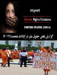 دانلود کتاب گزارش نقض حقوق بشر در ایالات متحده آمریکا 2014