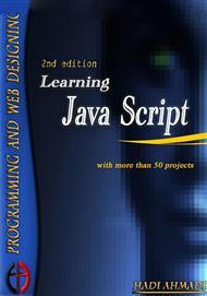 دانلود کتاب آموزش جاوا اسکریپت