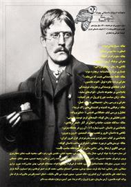 ماهنامه ادبیات داستانی چوک - شماره 130