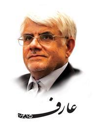 دانلود کتاب سخنرانی ها، مواضع و روزنوشت های محمدرضا عارف