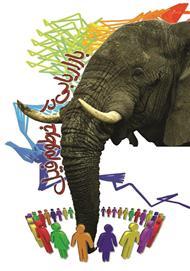 دانلود کتاب بازاریابی در خرطوم فیل