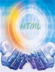 کتاب آموزش Html 4.0