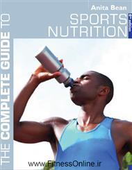 دانلود کتاب راهنمای جامع تغذیه ورزشی