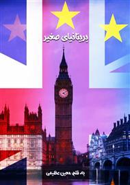 دانلود کتاب بریتانیای صغیر