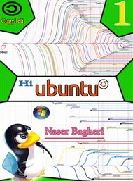دانلود کتاب آموزش ساده سیستم عامل اوبونتو