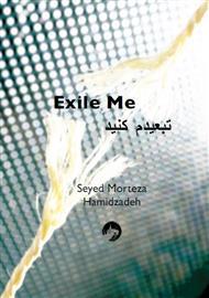 دانلود کتاب تبعیدم کنید (Exile Me)
