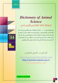 دانلود کتاب دیکشنری تخصصی علوم دامی