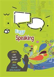 دانلود کتاب Easy Speaking