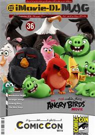 دانلود مجله سینمایی iMovie-DL - شماره 36