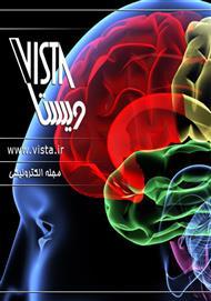 دانلود کتاب مغز و اعصاب