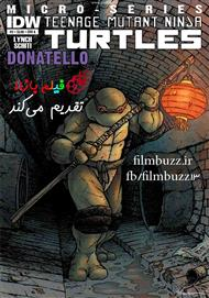 دانلود کتاب کمیک لاکپشت های نینجا - قسمت سوم