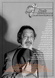دانلود ماهنامه ادبیات داستانی چوک - شماره 62