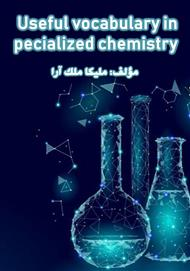 دانلود کتاب Useful vocabulary in specialized chemistry