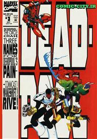 دانلود کتاب کمیک Deadpool The Circle Chase - قسمت سوم