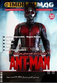 دانلود ماهنامه الکترونیکی IMDB - شماره 30