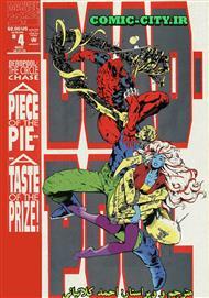 دانلود کتاب کمیک Deadpool The Circle Chase - قسمت آخر