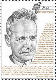 دانلود ماهنامه ادبیات داستانی چوک - شماره 84