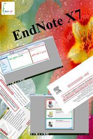 آموزش نرم افزار EndNote X7