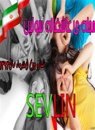 دانلود مجله عاشقانه سولین - شماره 2