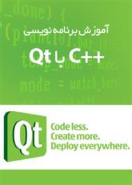 دانلود کتاب آموزش برنامه نویسی ++C با Qt