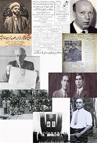 دانلود کتاب کمونیسم و اندیشه اشتراکی در ایران